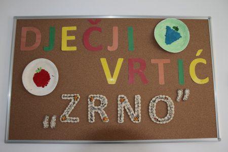 MARTINJSKI DANI OPĆINE VIRJE 2015. – Otvorenje izložbe uradaka polaznika Dječjeg vrtića Zrno Virje povodom otvorenja novog vrtića